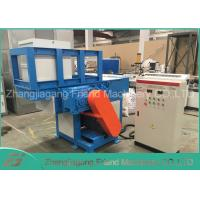 Little Dust Pvc Crushing Machine , Plastic Bottle Crusher Recycling Home Manufactures