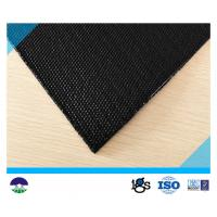 200/200kN/m PP Woven Monofilament Geotextile For Harbor Protection Manufactures