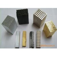 Flexible N48 Silver Rare Earth Magnet Block / Ring / Segment / Cylinder Shape Manufactures