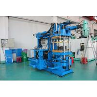 Large Capacity Horizontal Rubber Injection Molding Machine Independent Heating Plate Manufactures