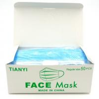 Non-woven surgical mask (Blue) 50pcs disposable face mask Manufactures