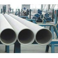 Quality Stainless steel pipe  with thickness 0.5mm~140mm for sale