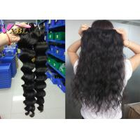 Double Drawn Cambodian Virgin Hair Weave Black Color , Thickness Bottom End Manufactures