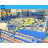China fiber cement board equipmnet China on sale
