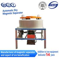 New development electromagnetic separator for dried-powder Manufactures