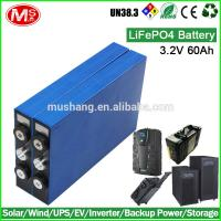 China Grade A quality Solar Storage System 3.2V 60Ah LiFePO4 Battery Cell on sale