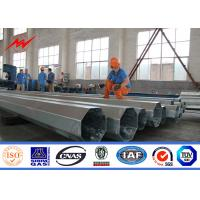 China Multi Sided Steel Utility Pole For Electrical Line on sale