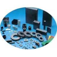 Quality Ferrite Magnet for sale