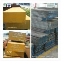 Sepcial steel H13 Manufactures