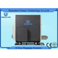 Upward and Sideward Beam Direction Duel View SF6550D X-Ray Baggage Scanner Manufactures