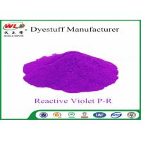Violet P R Reactive Polyester Fabric Dye For Polyester Cotton Blend Manufactures