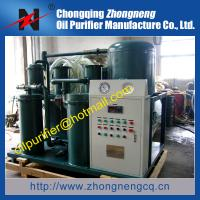 China Lubricant Oil Purification,Mobil Lube Oil Filtration Machine,Process fluids emulsion on sale