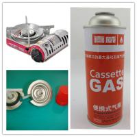 Diam 65mm Straight Aerosol Can Empty Can for butane Gas Camping Manufactures
