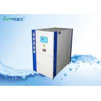China Low Noise 8 HP Water Cooled Water Chiller Portable Water Cooled Chiller on sale