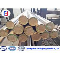 Good Processing Cold Work Tool Steel D2 Round Bar For Cutting / Measuring Tools Manufactures