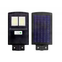 30W ALL IN ONE LED Solar  street  Light Intergrated  ABS material  for courtyard  country road use Manufactures