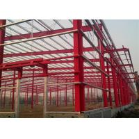 Structural steel prefabricated steel structure steel frame construction metal warehouse Manufactures