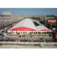 Buy cheap High 12000 sqm Industrial Storage exhibition Tents Aluminum Frame With PVC fabric Wall from wholesalers