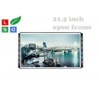 Open Frame LCD Advertising Display Sigange 1080P HD For Supermarket Shelf Rack Display Manufactures
