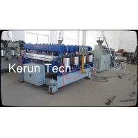 PVC WPC Door Plastic Profile Production Line Manufactures