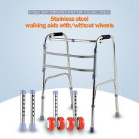 Sponge Armrest Folding Walking Frame , Handicap Walking Aids For Seniors Manufactures