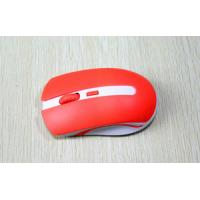 Foldable Drivers Bluetooth Wireless Gaming Mouse With High Definition Optical Sensor Manufactures