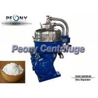 Peony Starch Separator With High Speed And Continuous Nozzle Discharge Manufactures