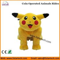 Battery Operated Electric Animal Scooter Rides Electric Walking Scooter Animals Toy Manufactures
