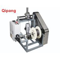 Buy cheap Bobbin Automatic Cable Coiling Machine High Precision Stable Frequency Control from wholesalers