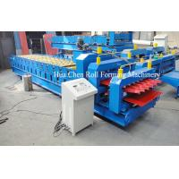 Color Coated Double Layer Roll Forming Machine