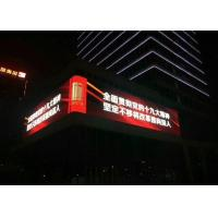 Quality P10 Outdoor SMD LED Display SMD Led Video Screens With IP65 Front And IP54 Back for sale