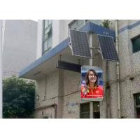 Cree Chip Energy Saving Outdoor Advertising Screen on Solar LED Street Lamp Manufactures