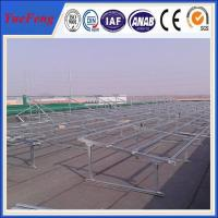 Professional solar mounting/frame/brackets for ground system china manufacturer Manufactures