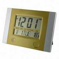 Atomic Digital Wall Clock with Big LCD Screen Display with RCC clock Manufactures