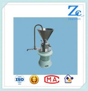 A46 Research Asphalt Emulsion Colloid Mill for bitumen testing machine Manufactures
