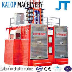Shandong Katop manufacturer SC200/200 construction hoist type for sale Manufactures