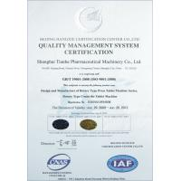 Shanghai Tianhe Pharmaceutical Machinery Co., Ltd. Certifications