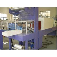 China Film PET Bottle Shrink Wrap Machine / Equipment High Speed and Fully Automatic on sale