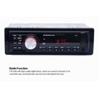 Ouchuangbo car mp3 media player audio stereo with radio USB SD aux 5v charing Manufactures