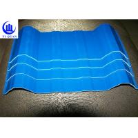 Nonflammable material PVC Corrugated Plastic Roof Tiles Good Insulation For Factory Manufactures
