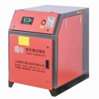 Screw Stationary Electric Air Compressor 10hp Oil Cooling Single Stage Manufactures