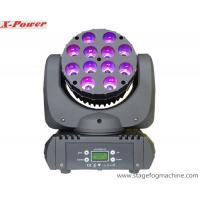 Led Beam Moving Head Light ,12 Pcs*4 in1 RGBW  Stage Show Lights  LED Stage Lighting  X-56A Manufactures