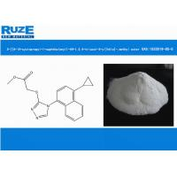 Customer Synthsis Lesinurad Impurity CAS:1533519-85-5 for studying Manufactures