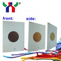 F5 Optical Variable Ink,Solvent Based Ink Manufactures