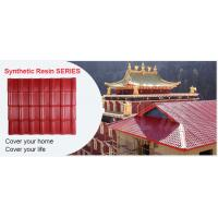 2.3mm Thickness Synthetic Resin Roof Tile / Plastic Roofing Sheets Manufactures