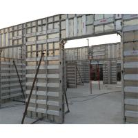 Light Durable Construction Formwork System Metal Wall Panel Formwork System Manufactures