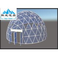 China 5M Diameter Steel And PVC Transparent Geodesic Dome Ball Designed For Outdoor Sport Event on sale