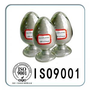 Superfine Powder Bismuth, nano bismuth metal powder, China bismuth Powder manufacturer Manufactures