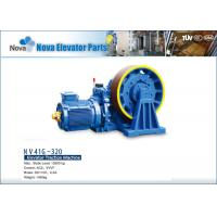 China Torin Geared Elevator Traction Machine , AC2 & VVVF Elevator Traction Motor For Lifts on sale
