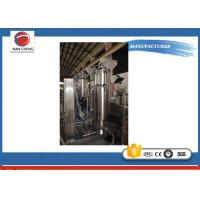 China 220V / 380V Beverage Manufacturing Equipment C02 Mixing Machine , Carbonation Machine Industrial on sale